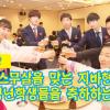 【동영상】스무살을 맞는 지바현동포청년학생들을 축하하는 모임