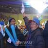 〈평창올림픽〉우리만이 이겨낼수 있는 강행군/동포응원단(제1차) 일지