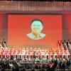 2월의 명절을 맞이한 기쁨을 노래/광명성절경축 예술공연
