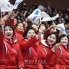 〈평창올림픽〉더욱 기세충천한 북측응원단
