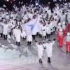 〈평창올림픽〉북과 남, 개막식에서 통일기를 앞세워 공동입장