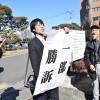 군마조선인강제련행희생자추도비재판에서 판결/행정당국의 위법을 인정