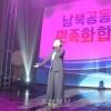 〈평창올림픽〉3,000여명을 매혹/오사까조선가무단이 기여