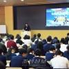 《〈완전제외〉 5년》의날에새결심/교또에서무상화집회,250명이집결