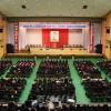 은혜로운 사랑의 력사를 세세년년 빛내여나가자/김정일대원수님의 탄생 76돐경축 재일본조선인중앙대회