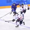 〈평창올림픽〉올림픽 첫 단일팀의 위대한 도전