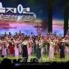 〈평창올림픽〉삼지연관현악단 서울공연 성황리에 진행