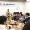 신심에 넘쳐 흥성거린 신춘강연회/총련니시도꾜 남부지부