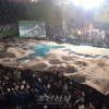 남녘의 동포와 해외동포가 함께 한 《민족화합한마당》