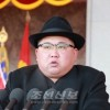 김정은원수님께서 조선인민군창건 70돐경축 열병식에서 하신 축하연설