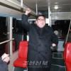김정은원수님을 모시고 새형의 무궤도전차 시운전이 진행되였다