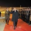 조선고위급대표단 평양 도착/김영남위원장이 군종명예위병대를 사열