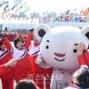 〈평창올림픽〉조선선수단 입촌식 진행