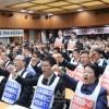 《일심단결하여 총련조직을 굳건히 고수하자》/총련중앙회관에 대한 일본우익반동들의  총격만행을 단죄규탄하는 재일동포긴급집회