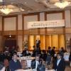 조선의 자주적평화통일지지 나가노현민회의 결성 40돐기념모임