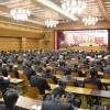 24전대회를 위대한 김정은시대 재일조선인운동발전의 돌파구를 열어나가는 계기로 맞이하자/총련중앙위원회 제23기 제5차회의