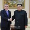 김정은원수님, 조선을 방문하고있는 국제올림픽위원회 위원장을 접견