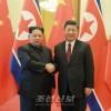 김정은원수님, 중화인민공화국을 비공식방문