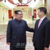 김정은원수님, 중국공산당 중앙위원회 대외련락부장을 접견