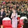 리설주녀사, 당과 정부의 간부들과 함께 제31차 4월의 봄 친선예술축전에 참가한 중국예술단의 공연을 관람