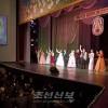 《태양의 노래는 영원하리라》, 재일조선인예술단 단독공연 진행