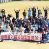 돌파전에 마지막 박차를/총련 히가시오사까지부꽃놀이 151명으로 성황