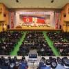 김일성대원수님의 탄생 106돐경축 재일본조선인중앙대회