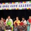 노래와 춤으로 태양절을 경축/녀성동맹 도꾜고문들의 모임