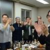 〈북남수뇌회담・각지에서 지지환영〉《통일주》로 축배/총련도꾜 아다찌지부 축하모임