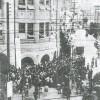불굴의 투지를 시위한 민족교육사수투쟁/오규상