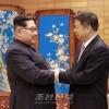 김정은원수님, 중국공산당 중앙위원회 대외련락부장을 또다시 만나시여 담화