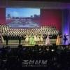 【사진특집】총련 제24차 전체대회를 축하하는 음악무용종합공연 《경애하는 김정은원수님 높이 모시고 총련 앞으로》