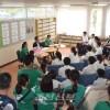 통일시대 학부의 가능성을 과시/조선대학교 오픈캠퍼스 2018