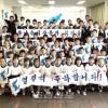 【투고】4월 27일에 느낀 민족교육의 우월성/김유섭