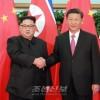 김정은원수님께서 중국공산당 중앙위원회 습근평총서기와 또다시 상봉하시였다