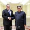 김정은원수님께서 미합중국 국무장관을 접견하시였다
