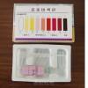 오줌으로 암을 조기에 진단, 효능높은 검사시약