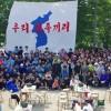315명의 통일열기로 충만/혹가이도동포들의 축하모임, 북남수뇌회담과 판문점선언을 지지환영