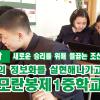 【동영상】교육의 정보화를 실현해나가고있는 모란봉제1중학교