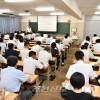 총련 제24차 전체대회 결정집행을 위한 조선대학교 교직원들의 궐기모임