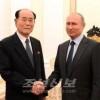 김영남위원장이 울라지미르 울라지미로비치 뿌찐 로씨야련방 대통령과 만났다