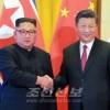 김정은원수님께서 중화인민공화국을 방문