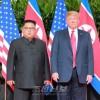 력사상 첫 조미수뇌상봉과 회담 진행/김정은원수님께서 미합중국 대통령과 공동성명 채택
