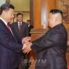 김정은원수님께서 중화인민공화국을 방문/습근평총서기와 또다시 상봉