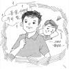 아차, 우리 말 – 이럴 땐 어떻게 말하지? (8)/맹복실