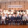 혁신운동과 결부시켜 《민족포럼》 대성공에로/효고, 실행위원과 총련본부, 지부, 단체책임자들의 모임