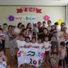 어린이들과 학부모들이 함께 즐겨/나가노초중유치반에서 《어린이페스타》