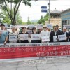 아이들의 마음에 상처를 준 일본정부를 규탄/시민단체들이 서울의 일본대사관앞에서 기자회견