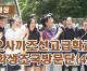 【동영상】오사까조선고급학교 학생조국방문단 (4)