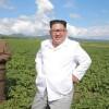 김정은원수님, 삼지연군 중흥농장을 현지지도